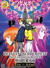 Zetsuen No Tempest (TV 1 - 24 End) DVD + EXTRA DVD