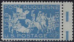 "1123 - Miscut Gutter Snipe Error / EFO ""Fort Duquesne"" Mint NH"