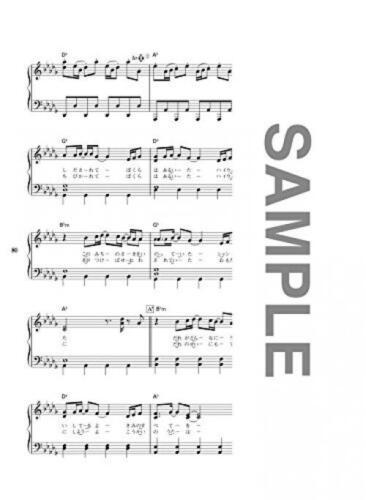 Kenshi Yonezu Collection Piano Solo Music Score Book Intermediate Japan