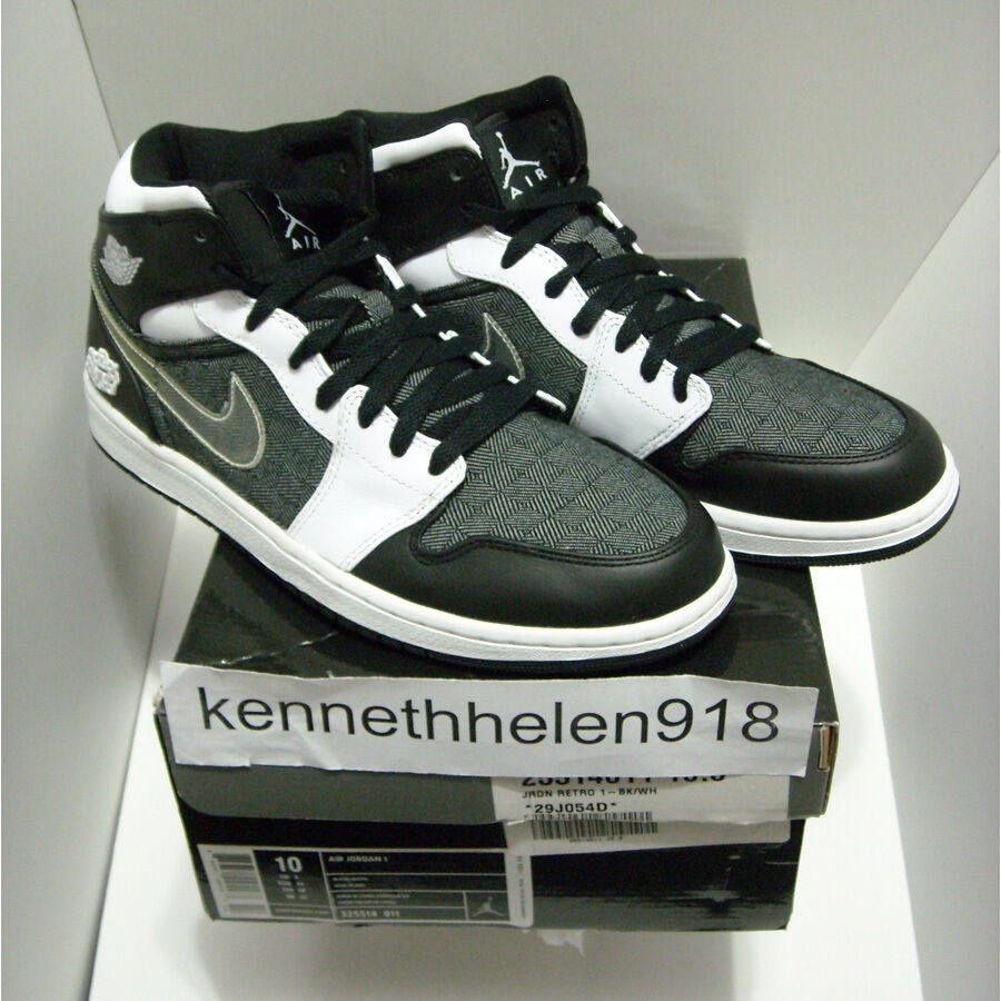 check out 0235f a15bc NEW 2008 NIKE AIR JORDAN 1 RETRO FATHER S FATHER S FATHER S DAY BLACK WHITE  MENS SIZE 10