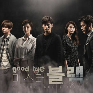 Details about Good-Bye Mr  Black OST 2016 Korean MBC TV Show K-Drama O S T  CD+Booklet K-POP