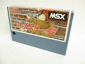 MSX-BULL-MIGHTY-KIKI-IPPATSU-Good-Condition-Cartridge-only-Japan-Game-MSX