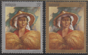 36-MALAYSIA-1969-NATIONAL-RICE-YEAR-SET-2V-FRESH-MNH-CAT-RM-10