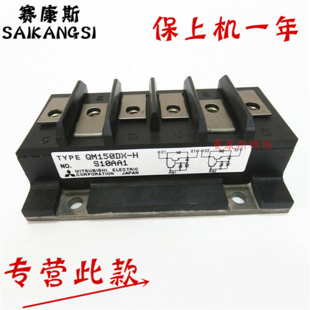 New MITSUBISHI Power Module QM150DX-H QM150DXH