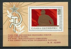 29357) Russia 1970 MNH New Oct.Revolution Lenin S/S
