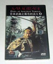 """Toshiro Mifune """"Samurai:2:Duel At Ichijoji Temple"""" japan 1955 Classic DVD"""
