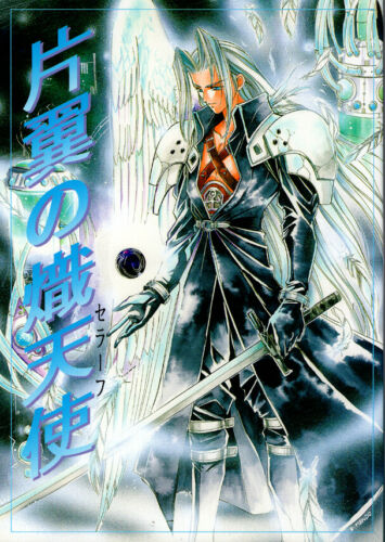 Details about  /Final Fantasy 7 VII Doujinshi Comic Book Sephiroth x Cloud One Winged Seraph