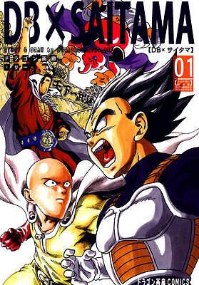 """New Doujinshi ONE PUNCH-MAN DRAGON BALL /"""" DB × SAITAMA 01 /"""" Japan"""