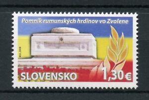 Slovaquie 2017 Neuf Sans Charnière Zvolen Cimetière Militaire Jis Roumanie 1 V Set Stamps-afficher Le Titre D'origine