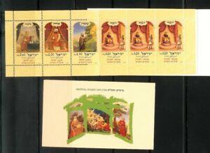 ISRAEL-1999-STAMPS-FESTIVALS-BOOKLET-BIBLE-VISITING-PATRIARCHS-SUKKOT-MNH-B32