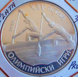 Bulgaria, 25 Aeba, 1989. Plata Proof. De Nouvelles VariéTéS Sont Introduites Les Unes AprèS Les Autres