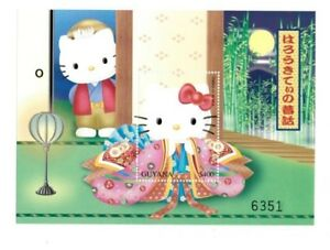 Guyana 2001 - Hello Kitty Bamboo- Stamp Souvenir Sheet - MNH