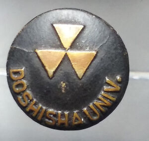 Vintage Doshisha University Japan Black Gold Filled Pin