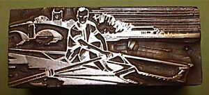 034-ROWING-SCULLING-034-PRINTING-BLOCK