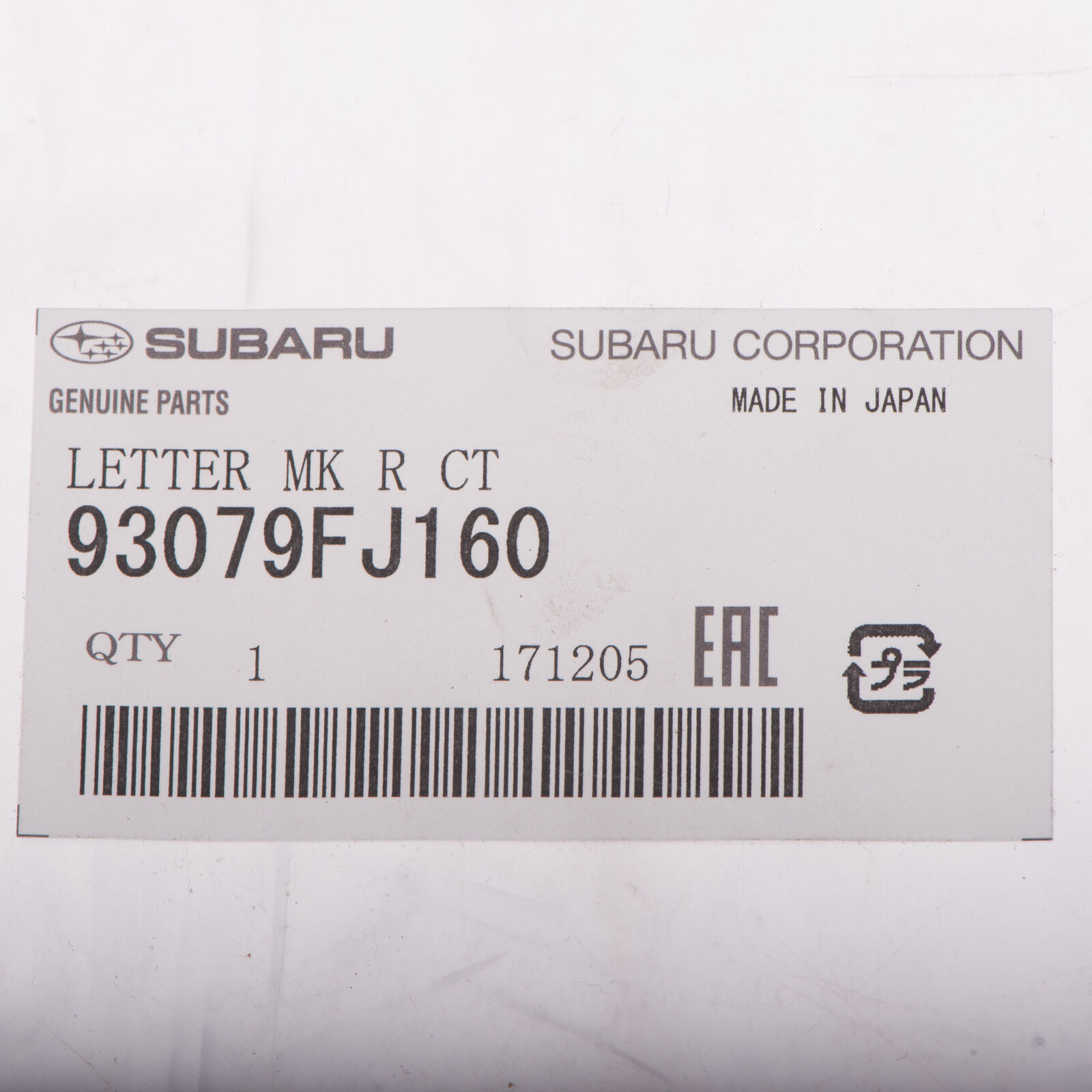 Subaru Genuine Oem Letter Mark Rear Fj  Ebay