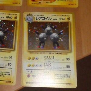 POKEMON-POCKET-MONSTERS-JAPANESE-CARD-HOLO-CARTE-Magneton-LV-28-No-082-NM