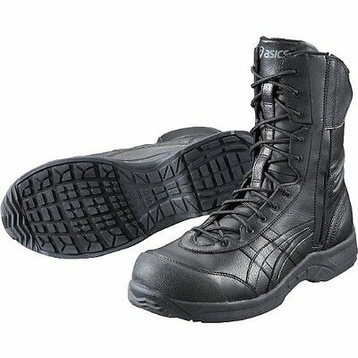 asics safety boots Sale,up to 31% Discounts