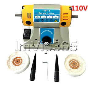 110V-TM-2-Jewelry-Rock-Polishing-Buffer-Machine-Bench-Lathe-Polisher-300W-VIP