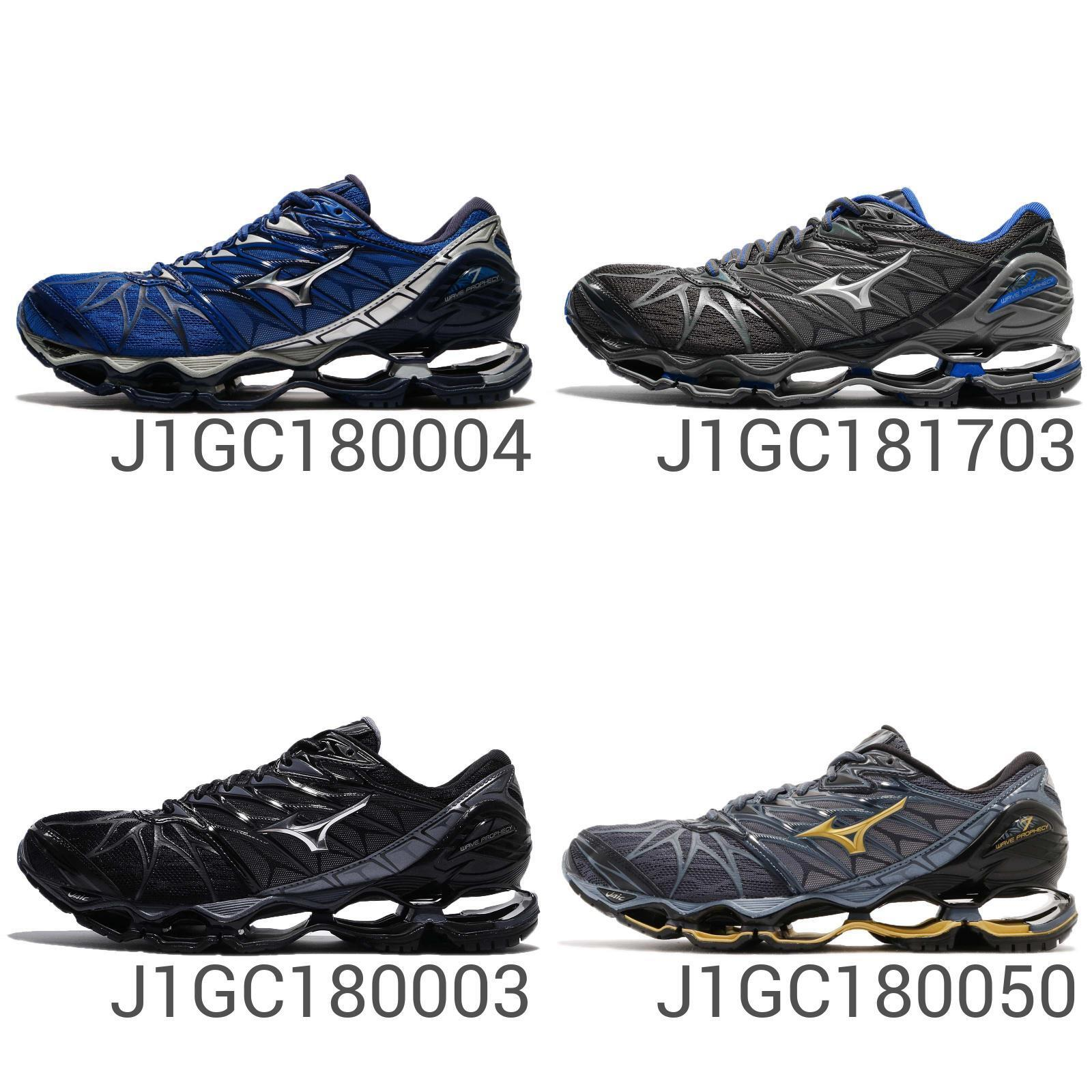Mizuno Wave Prophecy 7   Nova VII Mens Cushion Running chaussures baskets Pick 1
