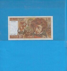10 Francs Berlioz Du 4-4-1974 Alphabet V.42 Billet Numéro 0104527167