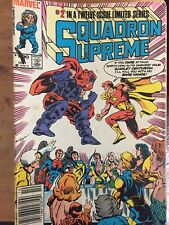 Squadron Supreme #2 (Oct 1985, Marvel)