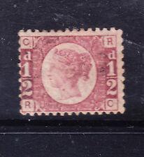 GB QV 1870 sg48 1/2d bantum-Plate 8-montato Menta-OFF-Centro catalogo £ 600