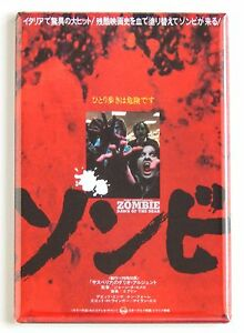 Dawn-of-the-Dead-Japan-FRIDGE-MAGNET-2-5-x-3-5-inches-movie-poster