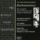 Rachmaninov: Complete Piano Concertos; Paganini Rhapsody (CD, May-2007, 2 Discs, APR (Appian))