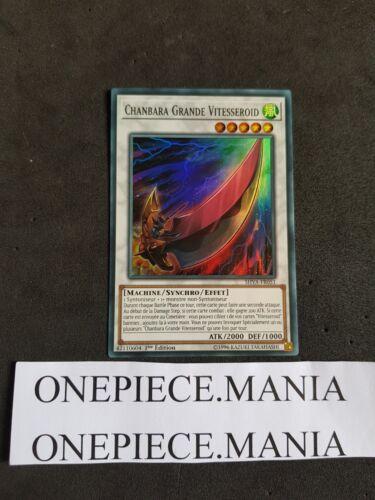 Yu-Gi-Oh Chanbara Grande Vitesseroid SUPER RARE SHVA-FR051
