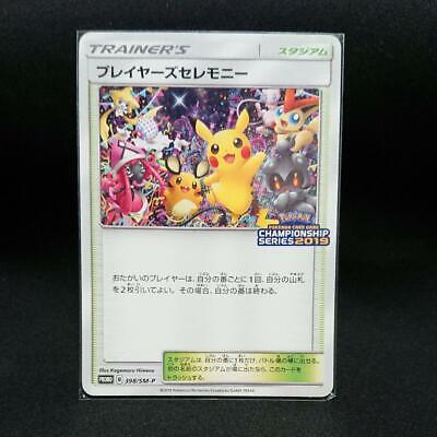 Pokemon Card Japanese Players Ceremony Promo 398 S//M-P Champions League 2019