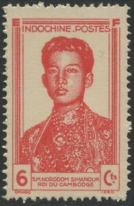 INDOCHINE-N-240-Norodom-Sihanouk-1943-1944-French-Indo-China-MNH-NGAI
