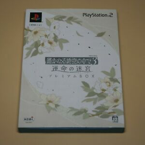 Playstation 2 PS2 Harukanaru toki no naka de 3 Premium Box Album | KOEI - 00075