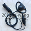 1-wire Earhook For Motorola MTP3150 MTP3100 MTP3550 MTP3200 MTP3500 Portable