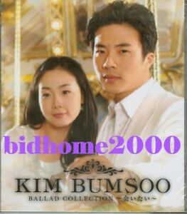 Kim Bum Soo~Ballad Collection~会いたい~ CD+DVD (日本版) 全新未拆封 (收錄天國的階梯及思娘等歌曲)