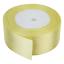 Ruban-Satin-25-Metre-Rouleaux-couleurs-diverses-25-mm-40-mm-pour-Noel-Papier-Cadeau miniature 31