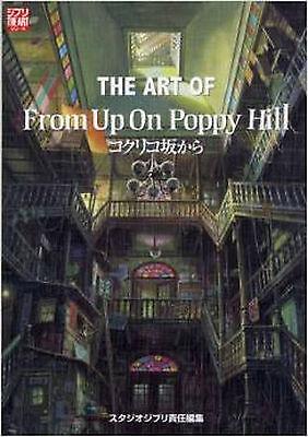 Art Book Ghibli Kokurikozaka kara Kokuriko-zaka Kara From Up On Poppy Hill  THE