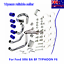 AUS-Intercooler-Pipe-Piping-Kit-For-Ford-XR6-BA-BF-TYPHOON-F6-4-0L-6cyl-Petrol thumbnail 1