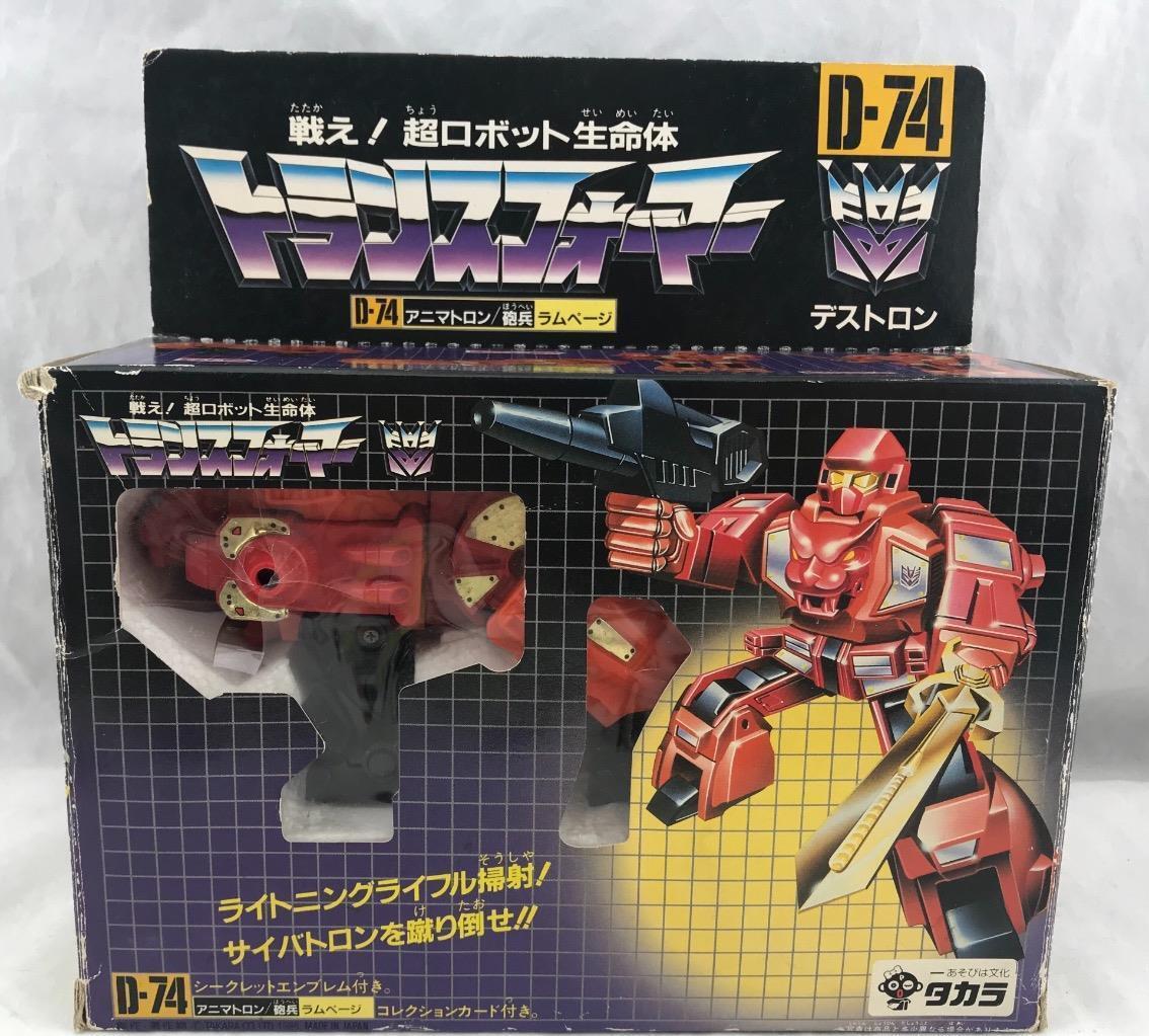 Transformers Original G1 Takara 1986 Prougeacon D-74 Rampage Complete  w  Box  économiser jusqu'à 70%