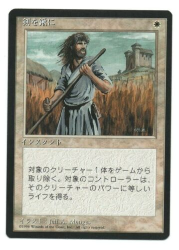Flat Shipping Swords to Plowshares 4th fourth old school FBB MTG Japanese NM//NM