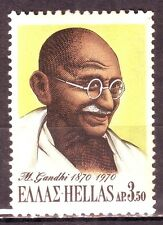Greece(Europe)-Gandhi ΔP. 3.50 MNH Condition Stamp #G10