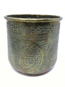 Cache-Pot-Laiton-Ajoure-amp-grave-Maghreb-XIX-eme-Antique-islamic
