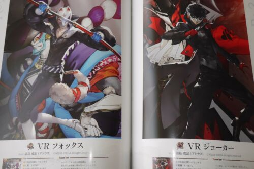 JAPAN Lord of Vermilion Re:3 ~Ver.3.5 Illustrations Shin-Ai~ Art Book