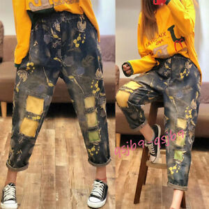 Retro-Womens-Denim-Ripped-Harem-Pants-Loose-Jeans-Elastic-Waist-Casual-Trousers