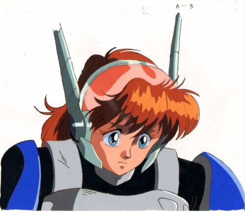Anime Cel Gall Force #25