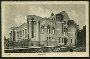 1925-RPPC-PHOTOGRAPH-POSTCARD-TARTU-ESTONIA-USED-SPINDLE-HOLES-RPC