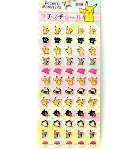 Pokemon-Stickers-Pikachu-Mimikyu-Pocket-Monsters-Crafts-DIY-Takara-Tomy-Japan