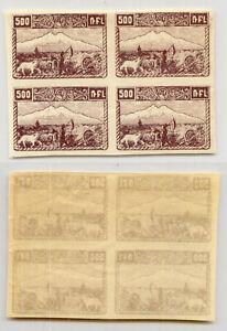 Armenia-1921-SC-286-mint-block-of-4-rtb4245