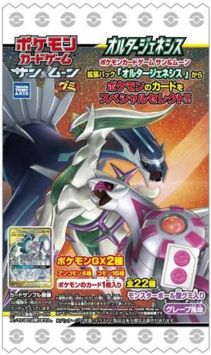 Japanese Pokemon Card Gummi Candy  Alter Genesis Pack S&M Arceus GX 22 types