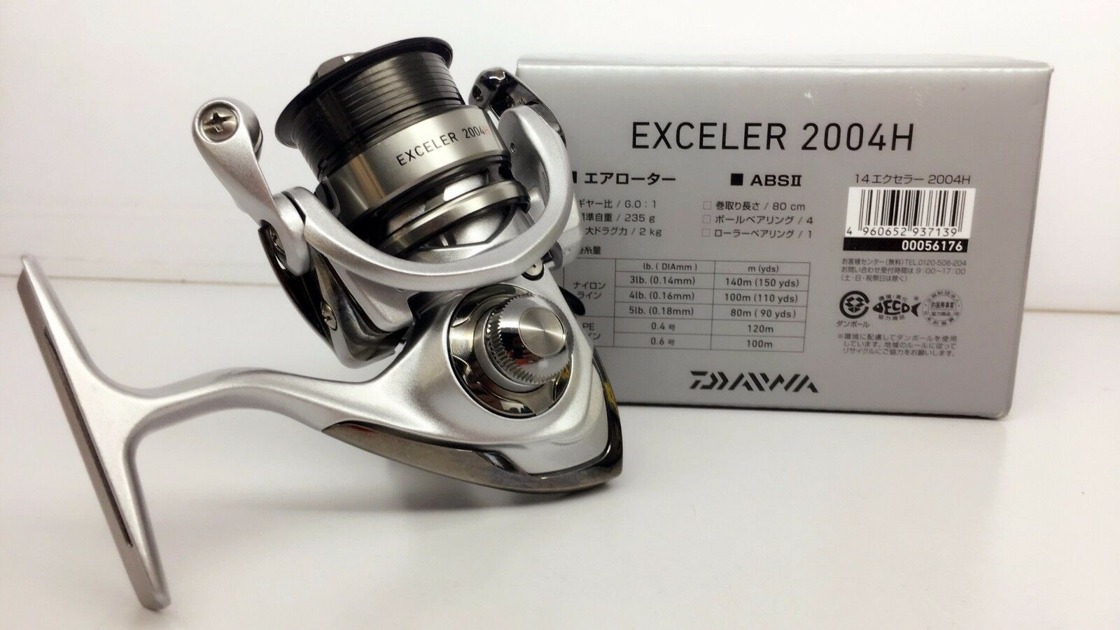 DAIWA Exceler 2004H Spinning Reel 2004 H Fedex Priority shipping 2days to Usa