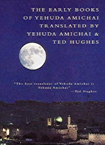 The Early Books of Yehuda Amichai - Paperback By Amichai, Yehuda - GOOD
